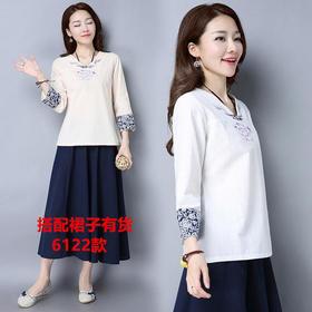 GN6103TE中国风手绘衬衫TZF