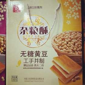 无糖杂粮酥礼盒