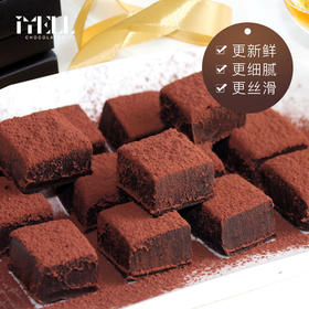 iYELL爱吆生巧克力原味纯可可脂采用健康代糖 120g/盒