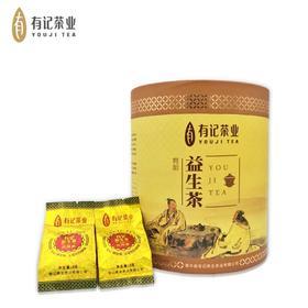 有记益生茶 男女酒后熬夜养肝茶 组合型花茶 豪华大圆桶 独立小包装(6g*60袋)