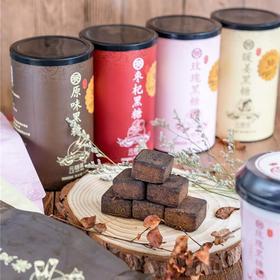 元糖斋罐装黑糖 200g/罐