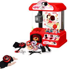 送宝贝丨升级版遥控冬己娃娃机