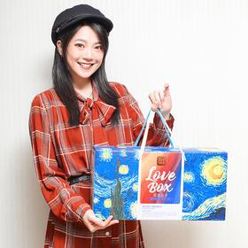 【梵高星空礼盒】新年年货礼盒 心意满满 高颜值 真美味 A1爱逸