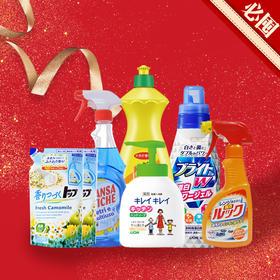 新年家居清洁大礼包7件套,一包搞定所有清洁需要~