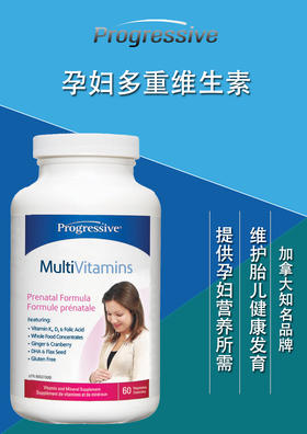 Progressive 孕妇专用多种维他命胶囊 120粒