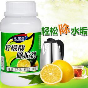 XJK柠檬酸除垢剂TZF