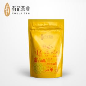 有记益生茶 男女酒后熬夜养肝茶 组合型花茶 超浓缩200克