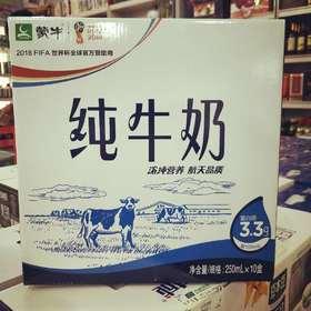 蒙牛纯牛奶一提10盒