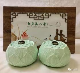 产品展示 | 郧西县涧池乡下营村七夕美人茶(睡美人系列)
