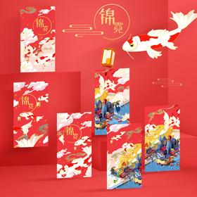 2019锦鲤红包新年千元红包,新年红包,拍2送2(送2个随机图案)