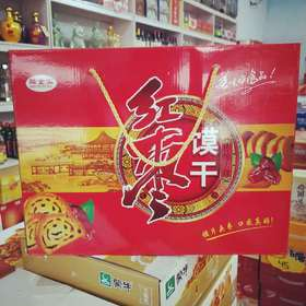 礼盒红枣馍片