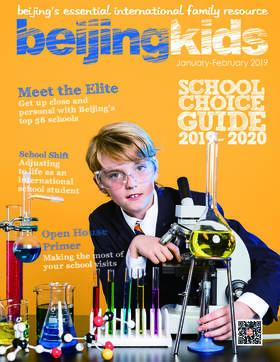 beijingkids 2019年1月刊-2月刊 (2019 School Choice Guide)