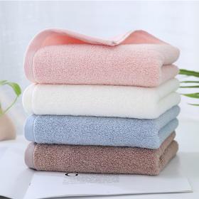 【植物抗菌更安心】天然艾草竹浆纤维抗菌抑螨毛巾,亲肤吸水更柔软 两条装 热卖