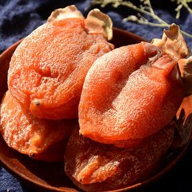 24号停发【央视力荐】出口级霜降富平柿饼,纯手工制作甜糯适口,2斤年货礼盒装,冬日里温暖的甜蜜。