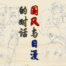 【杭州大剧院】3月30日杭州大剧院动漫视听音乐会系列VI 国风与日漫的对话