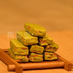 抹茶牛轧糖(日本抹茶)