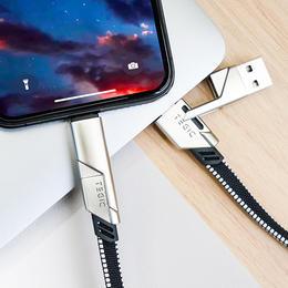 大岩蛇苹果复合数据(2代3代)Type-A  | Type-C | USB | Lightning【3代双头4接口功能更强劲】