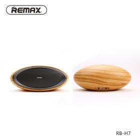 REMAX  H7桌面蓝牙音响 原装正品高档原木质HIFI音响