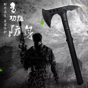 【魔鬼斧】多功能开山斧 防滑耐磨 携带方便 户外野营 攀登 战术防身