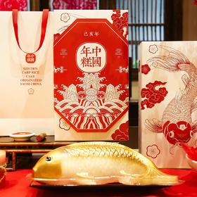 """与其转锦鲤!不如吃下这尾""""中国锦鲤"""",财运亨通,好运连连!中国锦鲤年糕,创意年货年礼,全家分享讨好运,送礼倍有面子!"""