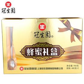 冠生园蜂蜜礼盒480g*2瓶