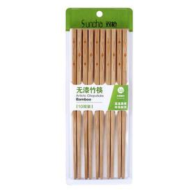 双枪碳化工艺竹筷12双