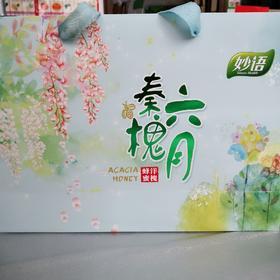 妙语六月秦槐礼盒1020g