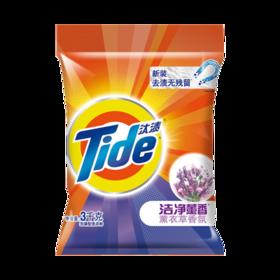 汰渍 薰衣草香型洗衣粉 3kg/袋