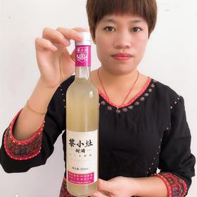 「白沙」山黎酿酒业有限公司的扶贫糯米酒