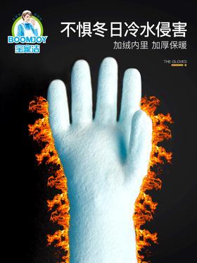直筒款家务加绒手套 保暖舒适 冬天洗衣做家务手暖暖的