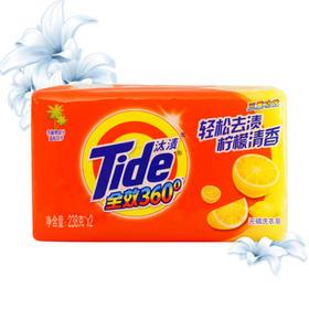汰渍全效洗衣皂238g * 2
