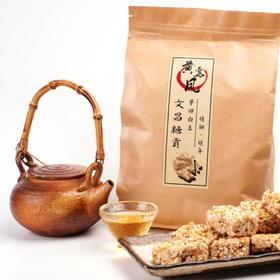 「文昌」糖贡-未来农业科技公司的扶贫产品