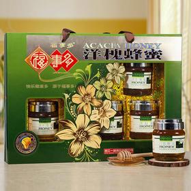 福事多洋槐蜂蜜礼盒1000g