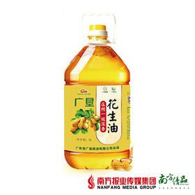 【次日达】广垦压榨一级浓香 花生油  5L/瓶
