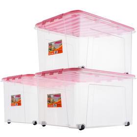 JEKO&JEKO 塑料透明收纳箱加厚大号55L