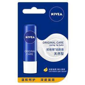 妮维雅NIVEA天然型润唇膏4.8g