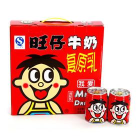 旺仔牛奶礼盒245ml*12铁罐