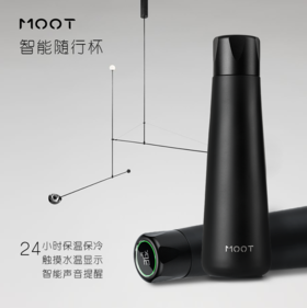 MOOT智能保温杯 随行杯提醒功能水杯便携水温监测随手杯创意礼品