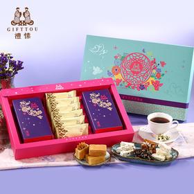 礼愫暮秋之情礼盒,凤梨酥,牛轧糖礼盒