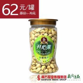 【18号提货】 疆小驴开心果  400g/罐