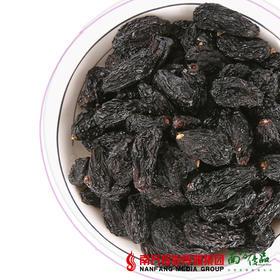 【次日提货】特级黑美人葡萄干  0.5kg/袋