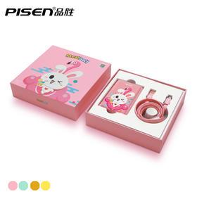 四喜丸子Ⅱ 10000mAh 充电宝+苹果数据线 移动电源礼盒装