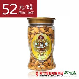 【23号提货】 疆小驴盐焗巴旦木  380g/罐