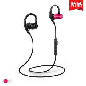 带电青年-X3耳挂式运动蓝牙耳机 防汗防水 三段线控