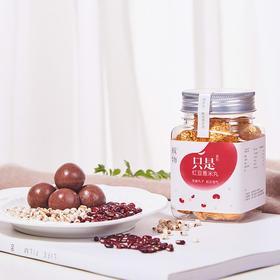 【防疫活动 四瓶特惠装】极物·红豆薏米丸 | 祛除湿气,好吃养颜