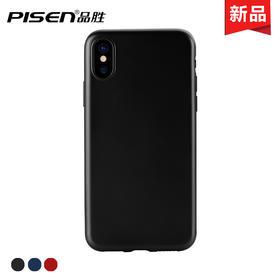 超薄磨砂苹果手机保护壳 适用于iPhone7/8/7P/8P/X 多色可选