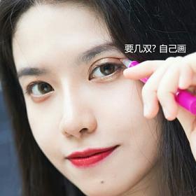 抖音同款双眼皮定型霜神器非胶水女精华一笔永久定型无痕双眼皮贴