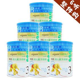 【整件购6听】Bellamys贝拉米3段中文版有机奶粉幼儿配方 900g
