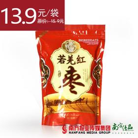 【21号提货】新疆若羌一级红枣  500g/袋