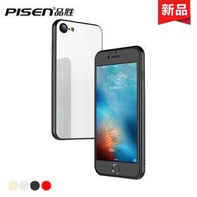 苹果7/7P/8/8P/X玻璃手机保护壳 多色可选